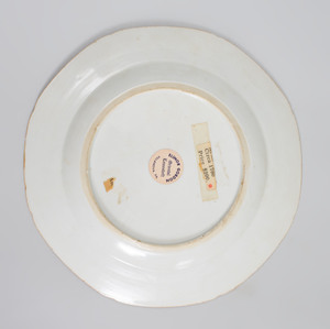 Chinese Export Porcelain Famille Rose Octagonal Plate with 'Arms of Martin'
