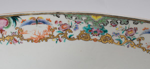 Large Chinese Export Porcelain Famille Rose Punch Bowl
