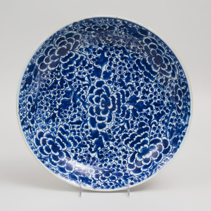 Chinese Blue and White Porcelain Peony Dish