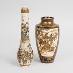 Two Japanese Satsuma Porcelain Vases