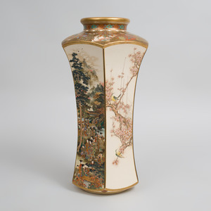 Japanese Satsuma Porcelain Faceted Vase