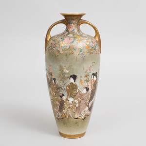 Japanese Satsuma Porcelain Two Handled Vase