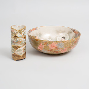 Japanese Satsuma Porcelain Bowl and a Footed Vase