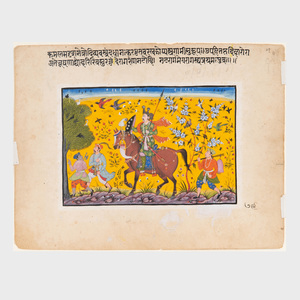 An Illustration to the Earliest Kshemakarna Ragamala Series: Sindhu Putra of Shri Raga Sub-Imperial Mughal, North India
