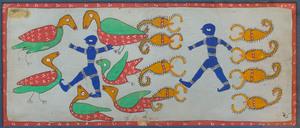 Indian School: Two Figures Among Ducks and Scorpions