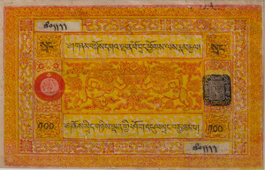 Two Indian Double-Sided Book Plates
