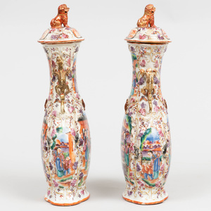 Pair of Chinese Export Mandarin Pallette Porcelain Vases and Covers
