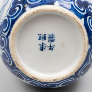 Chinese Blue and White Porcelain Bottle Vase Decorated with Peony