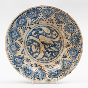 Persian Glazed Pottery Dish