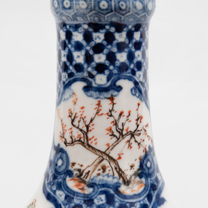 Chinese Export Porcelain Bottle Vase