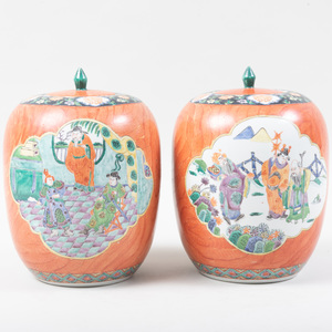 Pair of Chinese Faux Bois Porcelain Ginger Jars and Covers
