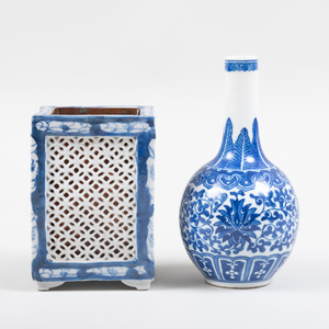 Chinese Blue and White Porcelain Bottle Vase and a Blue and White Reticulated Vessel