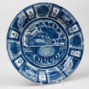 Dutch Delft Blue and White Dish