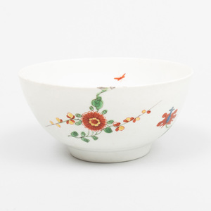 Worcester Porcelain Small Waste Bowl