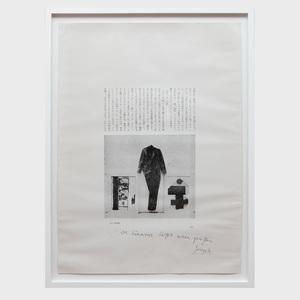 Joseph Beuys (1921-1986): Print 1