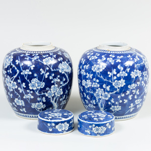 Two Chinese  Blue and White Porcelain Ginger Jars and Covers
