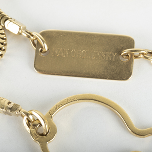 Cartier 18k Snake Watch Chain, Paris