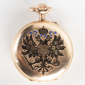 Gold and Enamel Presentation Pocket Watch, by Pavel Buhre, St. Petersburg