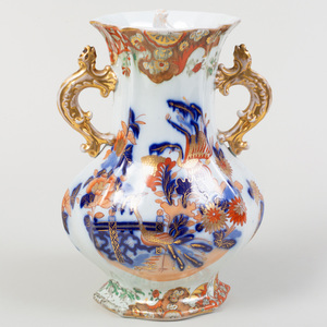 Mason's Ironstone Two Handle 'Golden Pheasant' Potpourri Vase and Cover