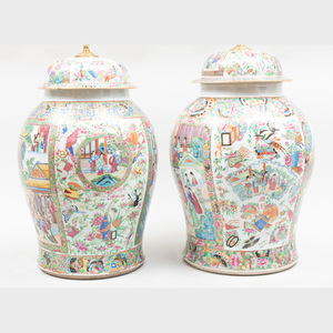 Two Similar Chinese Mandarin Palette Porcelain Covered Ginger Jar Lamps
