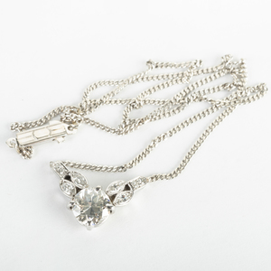 14k White Gold and Diamond Pendant Necklace