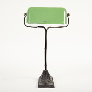 Niam Cast Metal Green Enamel Banker's Lamp
