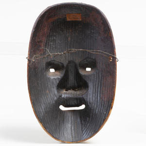 Japanese Lacquer Noh Mask of Ko-omote