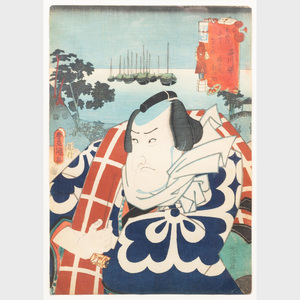 Utagawa Kunisada (1786-1864): The Actor Matsumoto Kōshirō V as Banzui Chōbei, Shinagawa Station