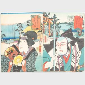 Utagawa Kunisada (1786-1864): Album of Actor Portraits, Yakusha Mitate-e