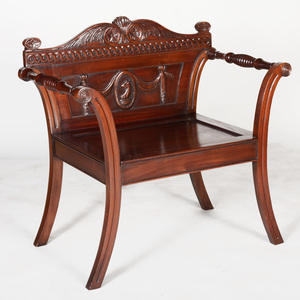 George III Style Mahogany Hall Chair