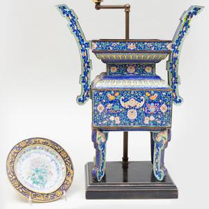 Chinese Cloisonné Enamel Incense Burner Lamp