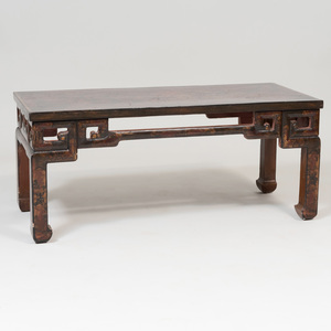 Chinese Red, Brown and Black Lacquer Low Table