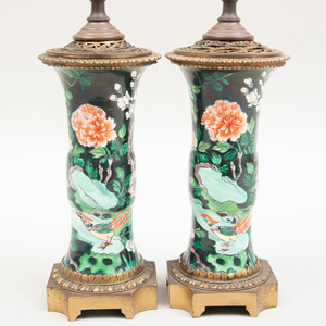 Pair of Ormolu-Mounted Chinese Famille-Noire 'Gu' Form Vases Mounted as Lamps