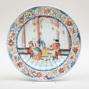 Chinese Export Porcelain Dutch Decorated Plate