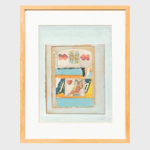 Ilse Getz (1919-1992): Key West Window Series #4