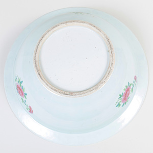 Chinese Export Canton Famille Rose Porcelain Bowl