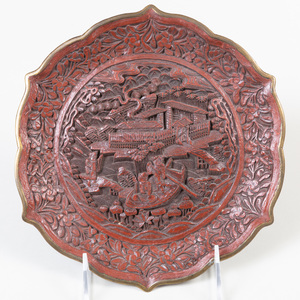 Chinese Brass-Mounted Cinnabar Barbed Dish