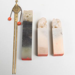 Japanese Brass and Coral Hair Pin and Two Chinese Carved Hardstone Seals