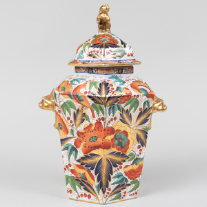 Large Coalport Porcelain 'Imari' Vase and Cover
