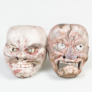 Two Japanese Carved Wood Masks