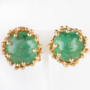 Pair of 18k Gold and Emerald Earclips