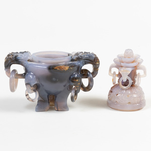 Chinese Carved Agate Censer and Cover
