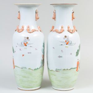 Pair of Chinese Famille Rose Porcelain Baluster Vases