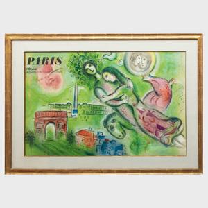 Marc Chagall (1887-1985): Paris l'Opéra le plafond de Chagall (détail)