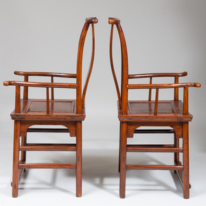 Pair of Chinese Elmwood Yoke-Back Chairs