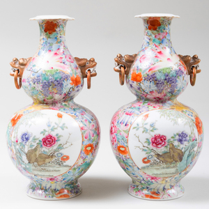 Pair of Chinese Porcelain Double Gourd Vases